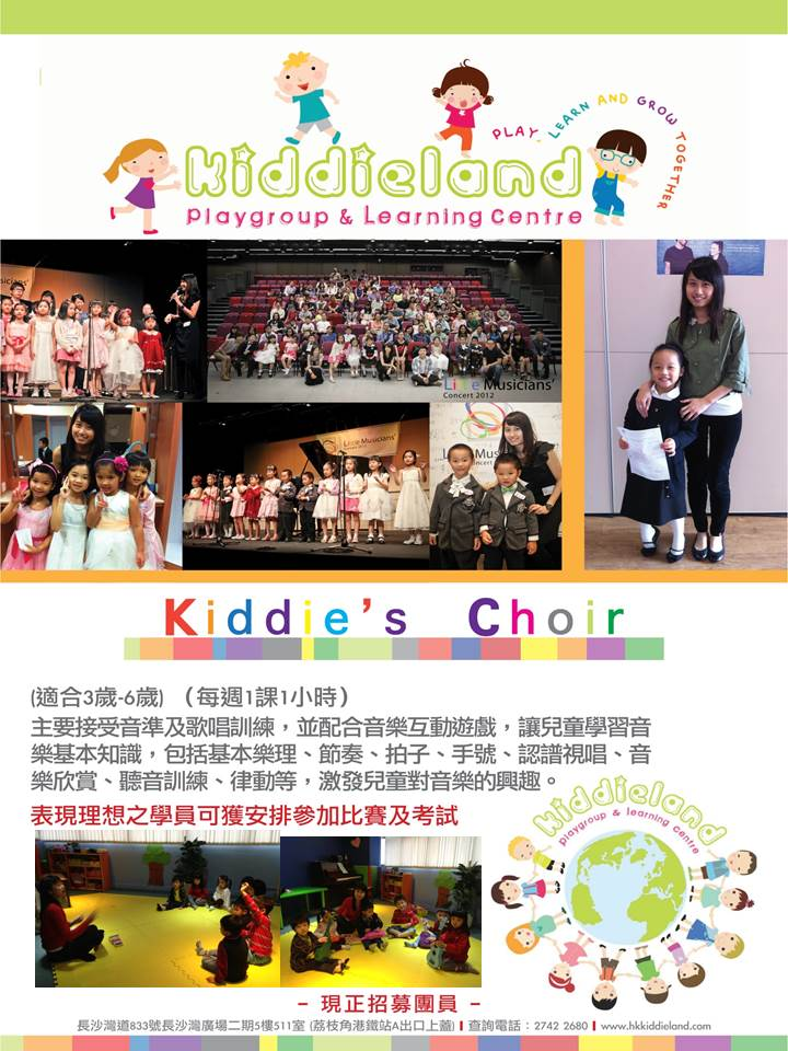 Kiddies's Choir